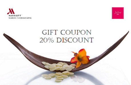 SPA Coupon 小2